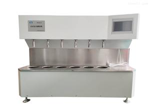 RHLQ-II立式去污测定机新型
