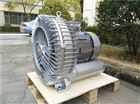 18.5KW高壓漩渦氣泵