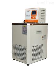 久平DC-0506低温恒温槽/低温循环水浴/低温水浴槽