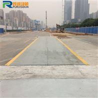 尚义县称砂石料120吨汽车地磅