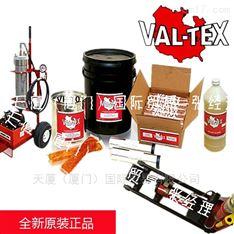 价格VAL-TEX清洗液VF-CTN一盒装4瓶