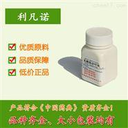 药用级酵母粉 医药级辅料作用25千克