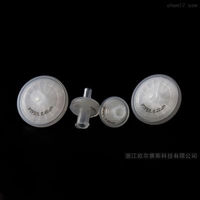 C000028113mm25mm焊接针头过滤器PTFE0.22um0.45um
