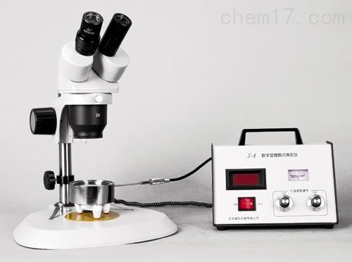 显微镜熔点仪