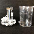 电解池定硫仪电解杯净化器螺旋