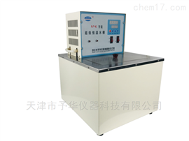 SYC-1015D/SYC-1025D超级智能恒温水浴槽