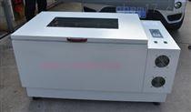 LSHZ-300旋转冷冻水浴恒温振荡器(智能型控制)