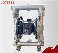 QBY5-50AZ型铸铁气动隔膜泵 螺纹连接气动泵