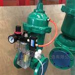 G6K41J常开式气动襯膠隔膜閥