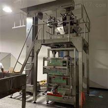 出售720型全自动多头秤包装机