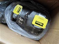 美国PARKER派克变量柱塞泵总代理商