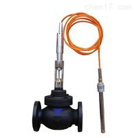 ZZWEP自力式温度调节阀厂家