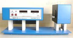 WGT-S透光率/雾度测试仪
