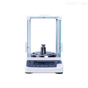 620g/1mg小型电子分析天平送砝码