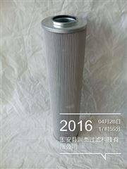 ARGO雅歌V2.1460-26旋挖钻机回油滤芯