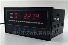 XSLC-16S1V0智能多路巡检控制仪