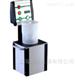 Scout 食品辐射检测仪