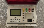 全自動電容電感測試儀(三相)