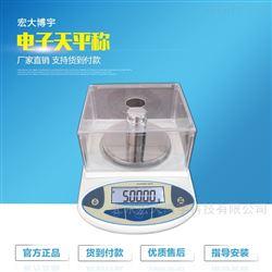 200g精准电子天平秤煤炭化验室天平煤样称量天平