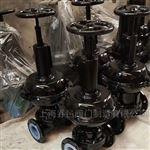 EG641FS/EG641F46英标气动衬氟隔膜阀