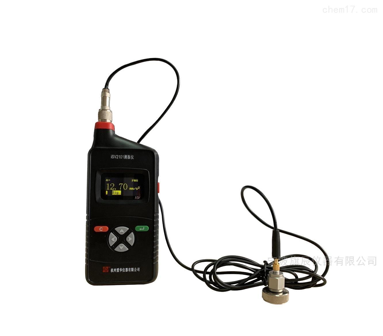 测振仪iSV2101型