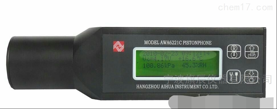 AWA6221A/B型声校准器/AWA6011型活塞发声器