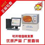 微機水分測定儀 全自動煤炭水分化驗儀器