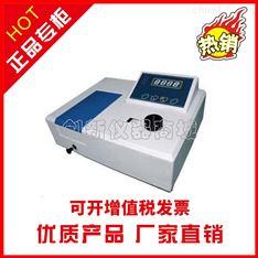 煤中磷的测定方法 煤炭测磷仪 磷含量测定仪