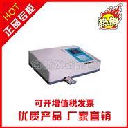 X荧光多元素分析仪 供热公司煤炭化验仪器