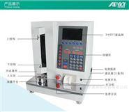 ASTM全自动弹簧试验机