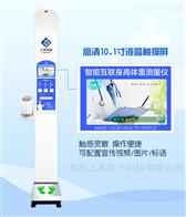 SH-800A血压身高体重仪