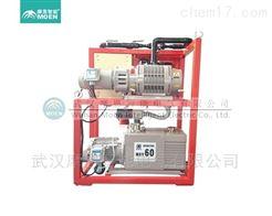 MOEN-6815六氟化硫抽真空装置