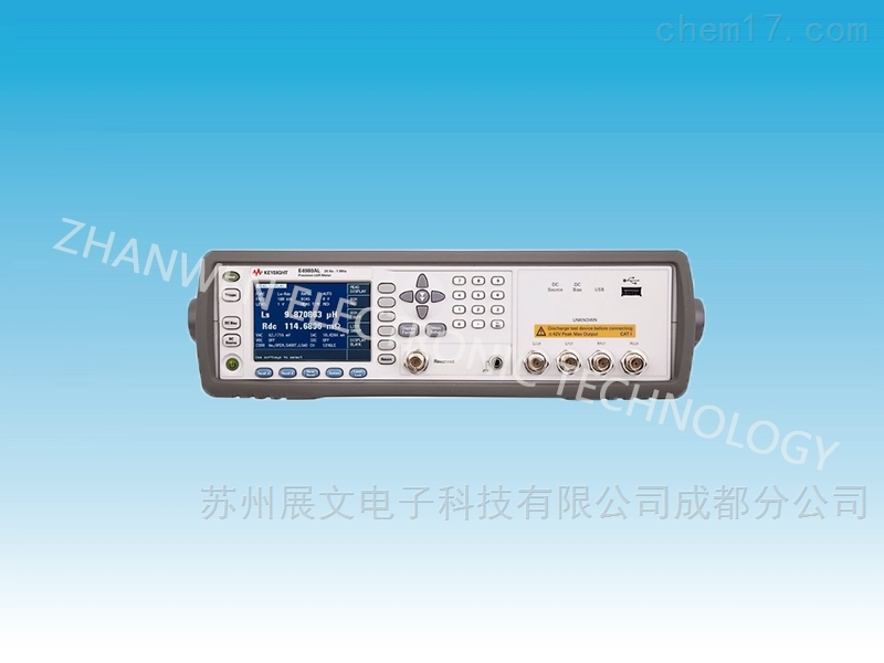是德KEYSIGHT精密型LCR表E4980AL