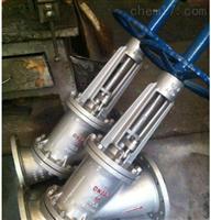 SJS45Y-16CYSJS45Y-16CY型料浆阀厂家