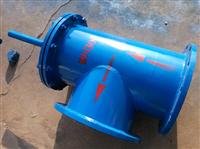 SSDF-1水上式底阀厂家