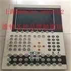 贝加莱伺服驱动器8bvi0055hws0.000-1维修