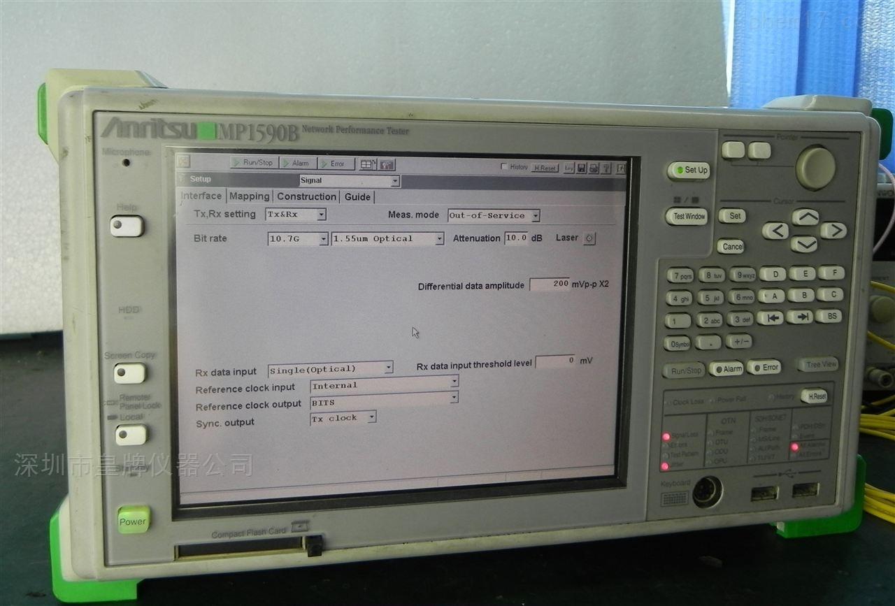 Anritsu安立MP1590B传输光网络误码 分析仪