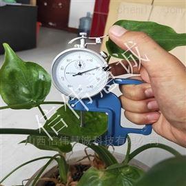 YHY-10植物叶片厚度测定仪