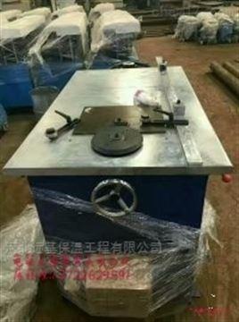 北京东升铁皮压边机 手动压骨机