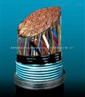 通讯电缆HYAC 自承式非填充型