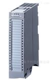 6ES7532-5HF00-0AB0西门子输入输出模块