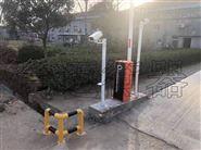 浙江電子地磅車輛自動識別車輛牌照稱重系統