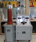 工频交直流试验变压器 可订做