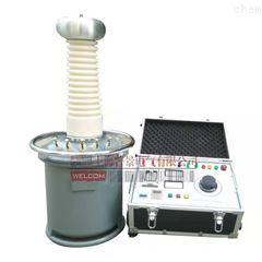 工频耐压试验装置 承试类三级 电力资质