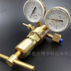 长沙开元仪器量热仪氧气减压器5E-AC/PL