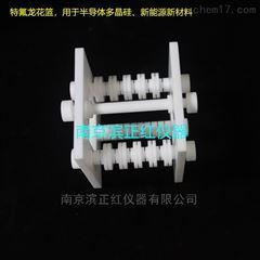 ZHPTFE聚四氟乙烯花籃4寸不同規格清洗硅片