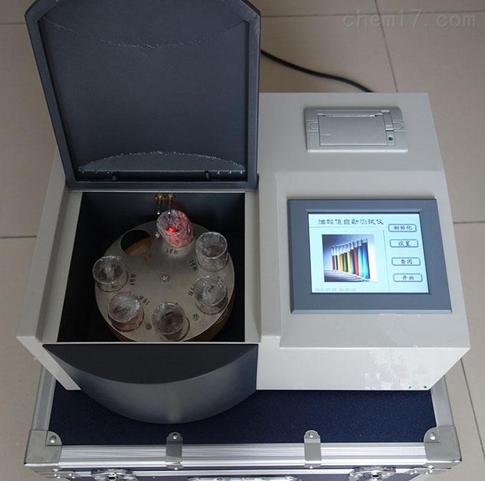 油酸值全自动测试仪器