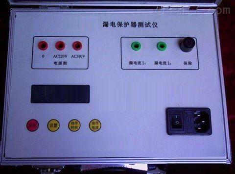 高空漏电流测试仪