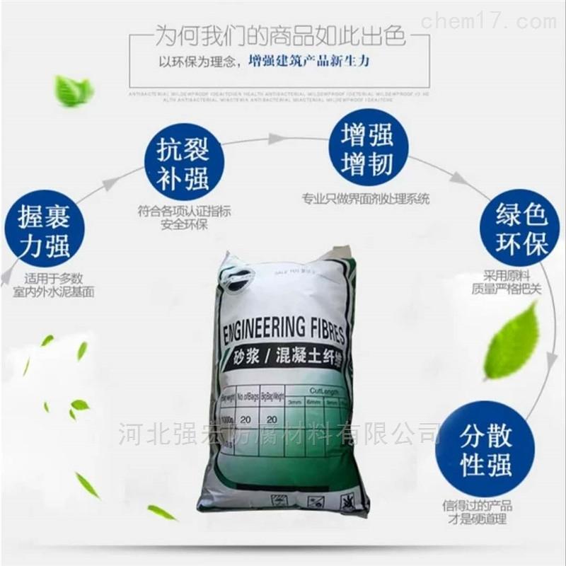 聚丙烯短纤维性能特点抗裂耐拉