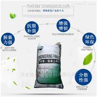 聚丙烯短纤维制造商混凝土专用抗裂